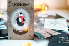 eurasia_christmas_cards_2