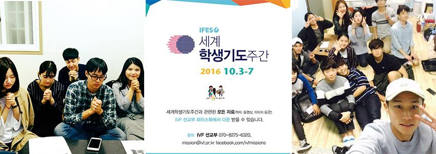 Az IVF Korea egy egész hétig ünnepelt! [Hogy mit és hogyan, azt nem tudjuk. –a ford.]